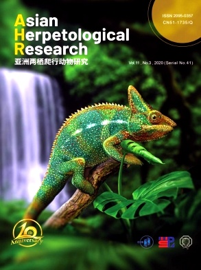 Asian Herpetological Research