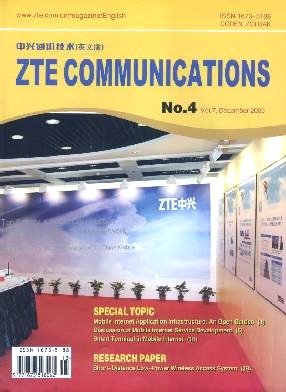 《ZTE Communications》2009年04期