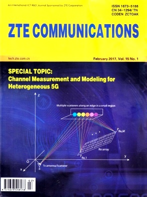 ZTE Communications杂志