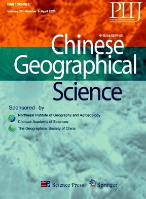 Chinese Geographical Science2020年第02期