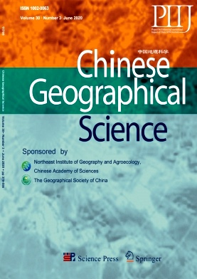 Chinese Geographical Science2020年第03期