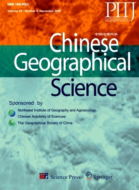 Chinese Geographical Science2020年第06期