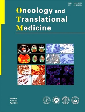 Oncology and Translational Medicine杂志