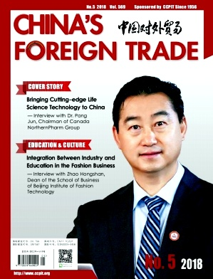 China's Foreign Trade2018年第05期