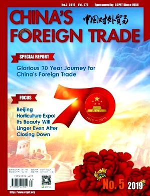 China's Foreign Trade2019年第05期