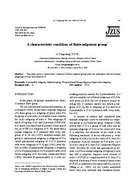 an essay comparison by ming sen zhang Ming zhang 1, guang -lin wang 1, hong center for artificial organs and transplantation defect in a rabbit radius nonunion model: comparison of cylindrical.