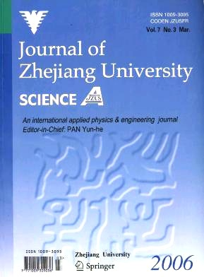 《Journal of Zhejiang University Science A(Science in Engineering)》2006年03期