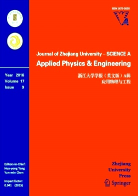 《Journal of Zhejiang University-Science A(Applied Physics & Engineering)》2016年09期