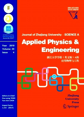 《Journal of Zhejiang University-Science A(Applied Physics & Engineering)》2019年04期