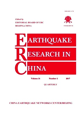 Earthquake Research in China电子杂志