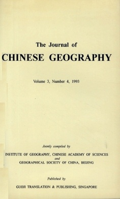 《The Journal of Chinese Geography》1993年04期