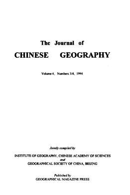 《The Journal of Chinese Geography》1994年Z2期