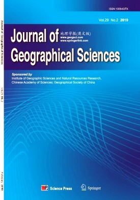Journal of Geographical Sciences2019年第02期
