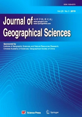 Journal of Geographical Sciences2019年第03期
