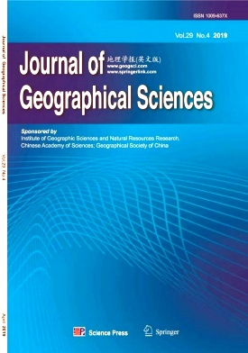 Journal of Geographical Sciences2019年第04期