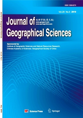 Journal of Geographical Sciences2019年第05期