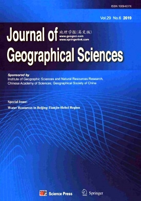 Journal of Geographical Sciences2019年第06期