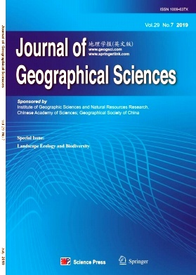 Journal of Geographical Sciences2019年第07期