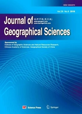 Journal of Geographical Sciences2019年第08期