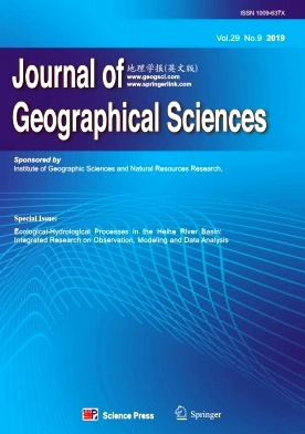 Journal of Geographical Sciences2019年第09期