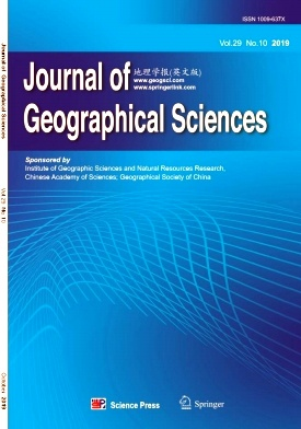 Journal of Geographical Sciences2019年第10期