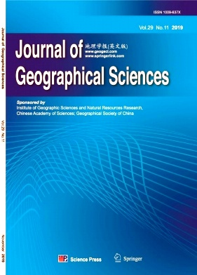 Journal of Geographical Sciences2019年第11期