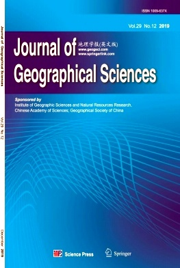 Journal of Geographical Sciences2019年第12期