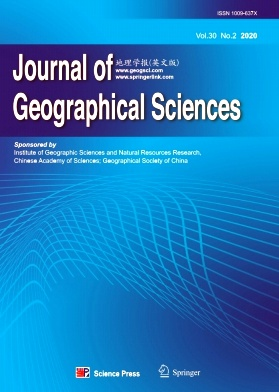 Journal of Geographical Sciences2020年第02期