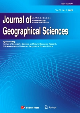Journal of Geographical Sciences2020年第03期