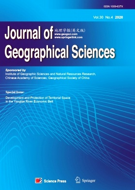 Journal of Geographical Sciences2020年第04期