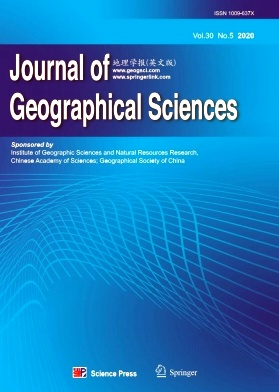 Journal of Geographical Sciences2020年第05期