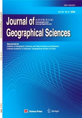 Journal of Geographical Sciences2020年第08期