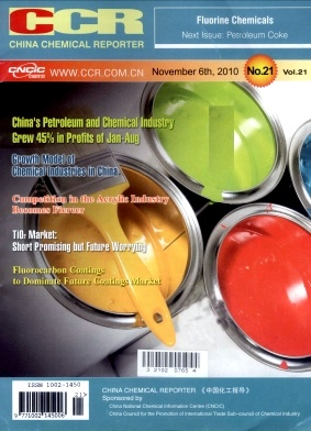 China Chemical Reporter2010年第21期