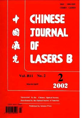 Chinese Journal of Lasers2002年第02期