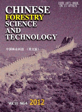 Chinese Forestry Science and Technology