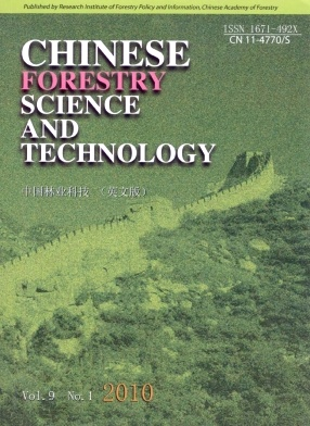 Chinese Forestry Science and Technology2010年第01期