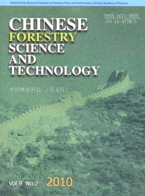 Chinese Forestry Science and Technology2010年第02期