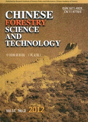 Chinese Forestry Science and Technology2012年第03期
