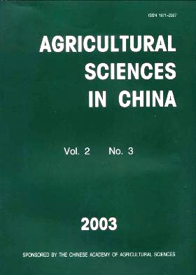 《Agricultural Sciences in China》2003年03期