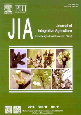 《Journal of Integrative Agriculture》2016年11期