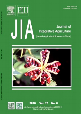 《Journal of Integrative Agriculture》2018年08期