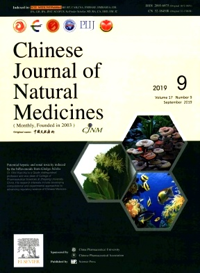 Chinese Journal of Natural Medicines