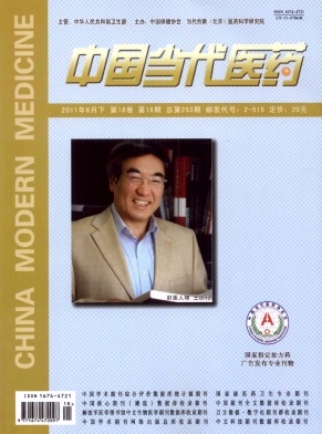 the use of western medicine and traditional chinese medicine in dealing with hypertension Responding to high prevalence of hypertension and patients' preference of integrating traditional chinese medicine for blood hypertension, health services utilization, patient satisfaction, immigrants, chinese, canada, pilot study, randomized controlled canadian's coping experiences8 as immigrants, most chinese.