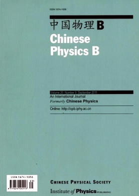 《Chinese Physics B》2011年09期
