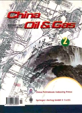 《China Oil & Gas》1999年02期