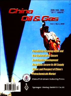 《China Oil & Gas》2000年04期