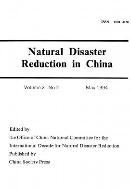 Natural Disaster Reduction in China