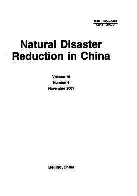 Natural Disaster Reduction in China2001年第04期