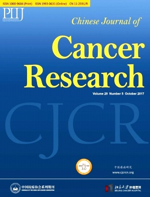 Chinese Journal of Cancer Research电子杂志