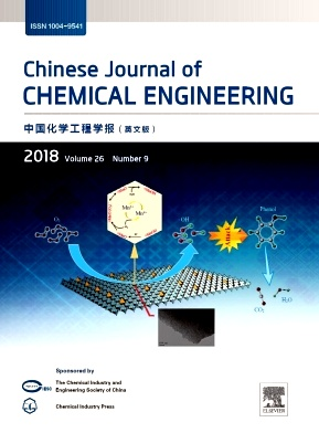 Chinese Journal of Chemical Engineering2018年第09期